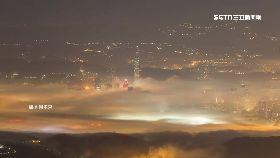 怪物濃霧襲1200