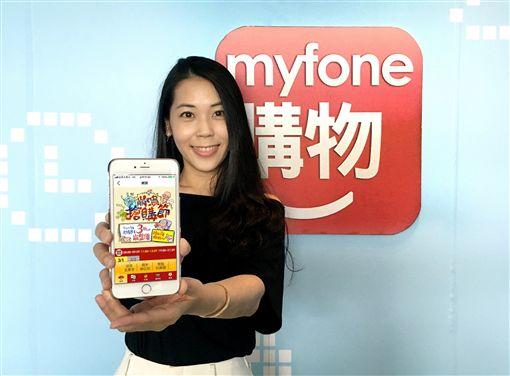 台灣大哥大,myfone購物,崩潰搶購節,衛生紙,創業家兄弟,松果購物,抗漲