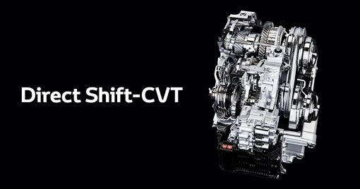 Direct Shift-CVT變速箱。(圖/翻攝Toyota網站)