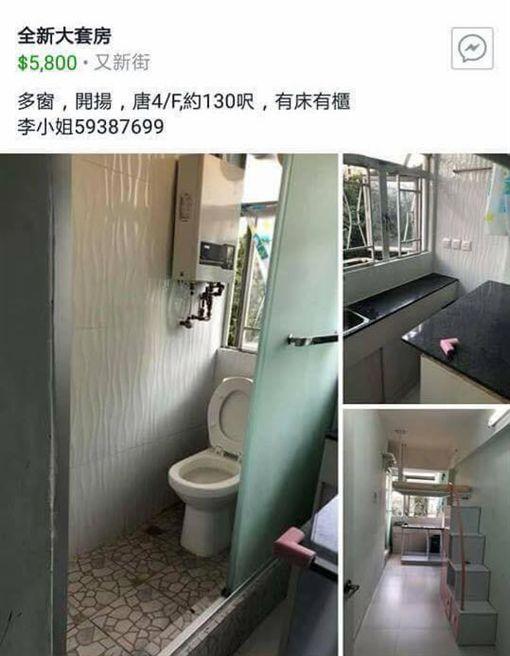 香港元朗出租套房(圖/翻攝自盡在元朗臉書)