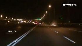 超車害撞翻0600