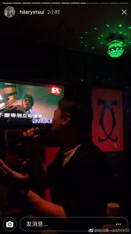 王菲 謝霆鋒 陳奕迅/翻攝自微博