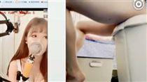 有錢才能看!正妹直播主伊諾張腿露底褲 「土豪專用」視角曝光 圖/翻攝自微博
