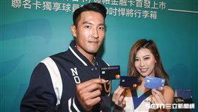 富邦悍將悠遊聯名卡上市記者會,富邦悍將隊長林哲瑄。 圖/記者林敬旻攝