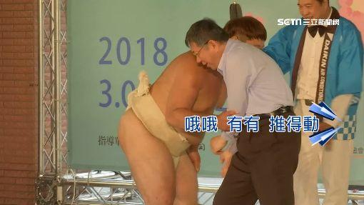 尬140公斤相撲力士 柯P:真打我用腳踹