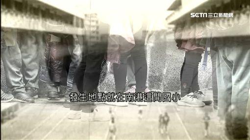 重案追緝/女童遭綑綁陳屍校園 懸案延宕21年才破,蔡榮樹