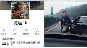 國道3,逼車,攔車,球棒,嗆聲,臉書,網友,本田(圖/翻攝爆料公社)