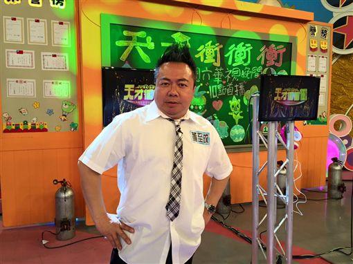 董至成落腳北京 嘆:人才都要西移了(圖/翻攝自董至成-董月花 臉書)