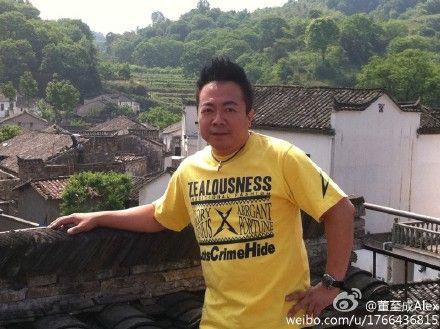 董至成落腳北京 嘆:人才都要西移了(圖/翻攝自董至成Alex 微博)