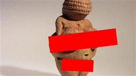 義大利,維倫多爾夫的維納斯,Venus of Willendorf,生育,雕像,裸女,NHM,臉書 圖/翻攝自推特 https://goo.gl/XPexez