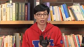 劉在錫/翻攝自MBC YouTube