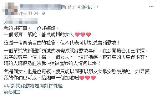 館長(圖/翻攝自臉書)