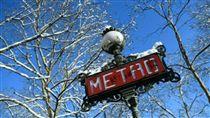 法國,巴黎,地鐵,行人,單向道,罰款,逆向(圖/推特)
