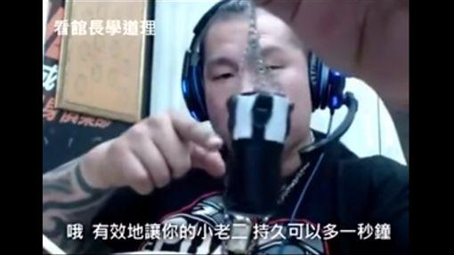 館長,陳之漢,失戀,沙包,練習,老二(圖/https://www.youtube.com/watch?v=bJQry7l3tps)