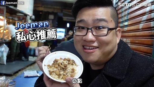 米糕淋上滷肉讓Joeman超驚嘆。(圖/翻攝自Joeman臉書) ID-1269242