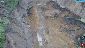 巴布亞紐幾內亞傳6.0地震/World News YouTube