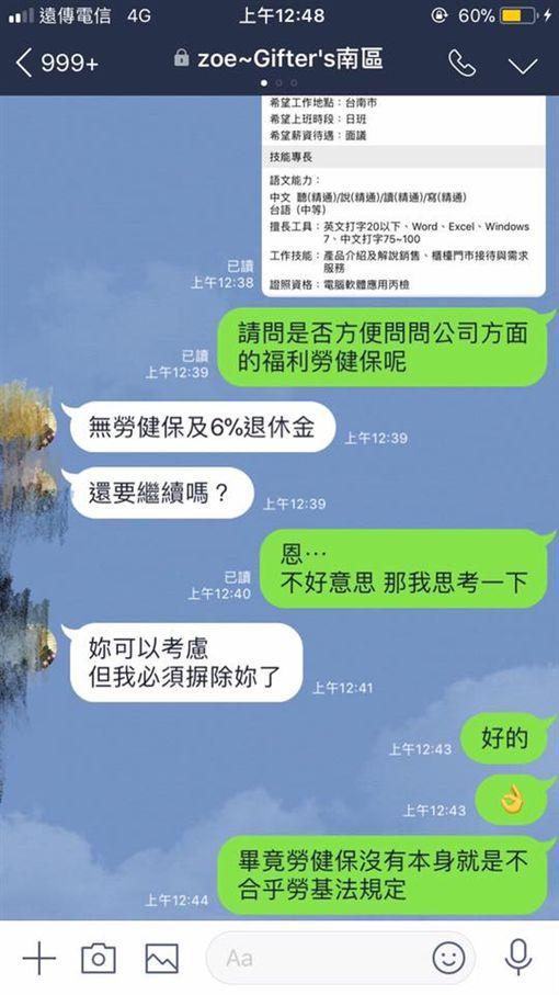 慣老闆_台南諸事會社