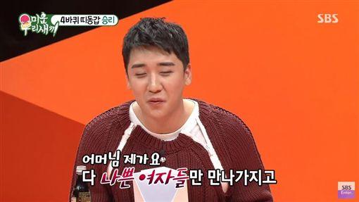 我家的熊孩子,勝利/翻攝自SBS YouTube