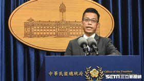 總統府發言人黃重諺23日宣布國安首長人事案。 圖/記者林敬旻攝