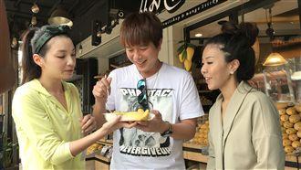 湘瑩泰國伴遊李易 貼心下廚卻嚇壞人