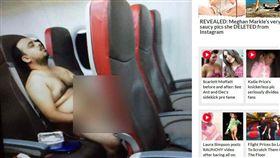孟加拉,馬來西亞,達卡,大學生,飛機,尻尻,手淫,阿馬穆德,Didar Al Mahmud 圖/翻攝自每日星報