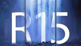 O粉,OPPO,全面屏,新機,R15,OPPO R15夢鏡版,OPPO R15
