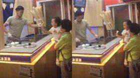 女童買土耳其冰淇淋 被老闆耍了/YouTube