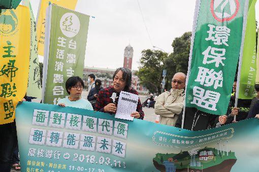 環團邀民眾311上街頭反核(2)全國廢核行動平台6日在台北舉行記者會,邀請民眾11日一起走上街頭,加入廢核遊行的行列,督促政府儘速廢止核電、推動能源政策轉型,擬定核廢料處置可行時程表。中央社記者裴禛攝  107年3月6日