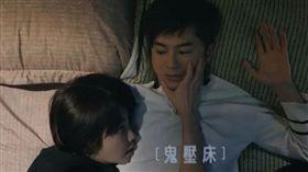 李國毅和謝欣穎《1006的房客》。(合成圖/翻攝自官方臉書)