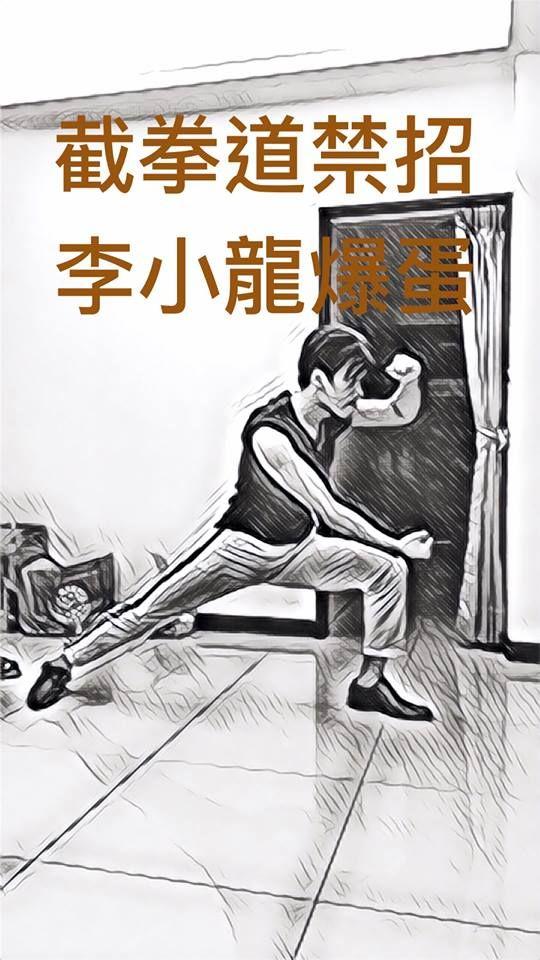 「炫富網紅」郭李奧_郭李奧臉書
