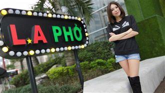 來自洛杉磯的美味 最時髦的越南河粉