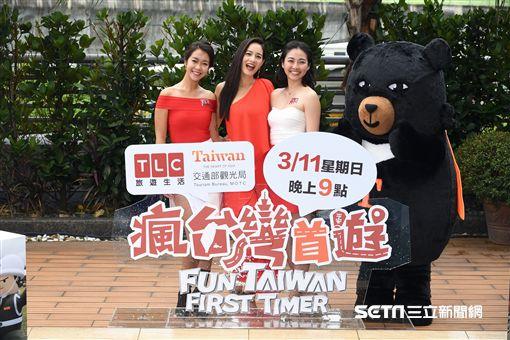 TLC瘋台灣首遊節目。(圖/TLC旅遊生活頻道提供)