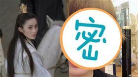 張敏(圖/翻攝自微博)