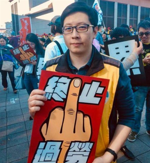 議員王浩宇/王浩宇臉書