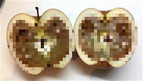 好市多,COSTCO,蘋果,水果,腐爛,草莓,奇異果,白雪公主(圖/翻攝自COSTCO好市多消費經驗分享區臉書)