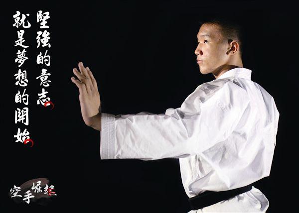 ▲由台體大學生拍攝的紀錄片《空手崛起》。(圖/《空手崛起》拍攝團隊提供)