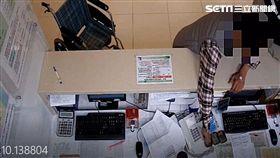 搶奪,櫃台,保全,員警,制伏,亞東醫院,板橋