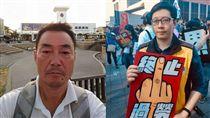 繆德生、王浩宇合成圖/臉書