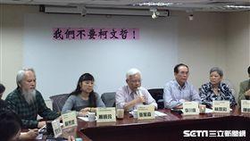 獨派團體要求民進黨提名台北市長 記者張之謙攝