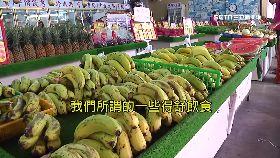 報你知)蕉皮治血壓0600-0307