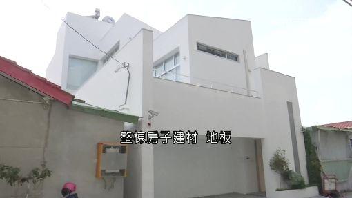 羨慕!拆工廠花近4年 自地自建日式美宅