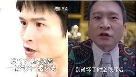 秦楊(合成圖/翻攝自youtube)