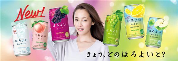 三多利出品的碳酸酒(圖/翻攝自三多利日本官網)