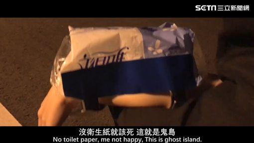 風搶衛生紙升級版,當衛生紙成為貨幣的世界