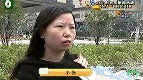 中國大陸,雙眼皮,整型(圖/微博)