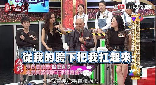 麻辣天后傳,何曼寧,羽庭(圖/翻攝自《麻辣天后傳》YouTube頻道)