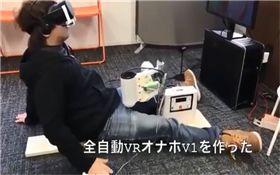 日本,AV,男優,女優,A片,AR,VR,飛機杯 圖/翻攝自臉書