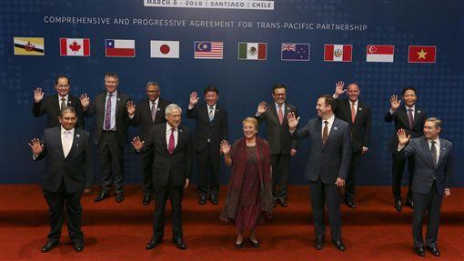 11個亞太國家今天簽署瘦身版的跨太平洋夥伴協定(TPP)/(圖/美聯社/達志影像)