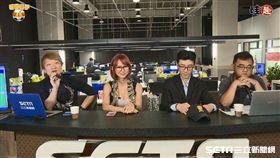 ▲三立新聞網運彩「零秒出手」節目,David(左起)、Riva、饒爸以及鬍子分析運彩資訊。(圖/三立新聞網)