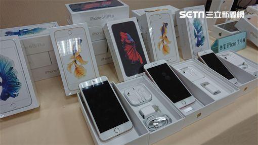 新北,保二,山寨,手機,哀鳳,盜版,iPhone,詐騙案,仿冒(圖/翻攝畫面)